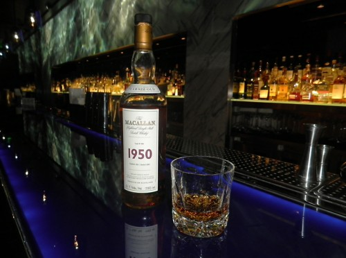 The Macallan 1950 at Hakkasan Las Vegas Restaurant in MGM Grand