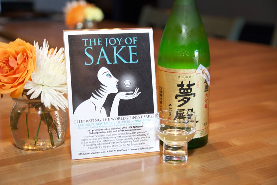 So tempting. Photo courtesy of the Joy of Sake.