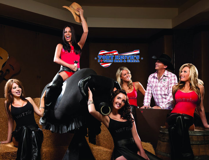 Hey look, another bull. Photo Courtesy of Toby Keith's I Love This Bar.