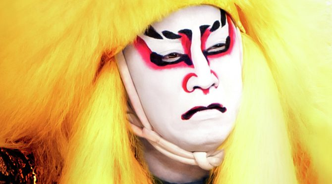 Kabuki returns to Las Vegas for an encore production